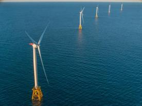 Operations were launched in December 2016 at Deepwater Wind's Block Island Wind Farm. (Photo: Deepwater Wind)